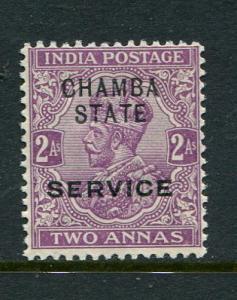 Bchambra (India) #O31 Mint