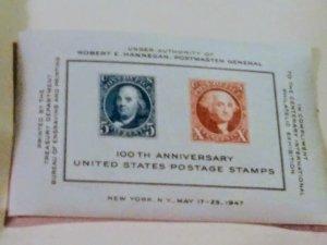 United States 1947  cipex souvenir sheet MNH