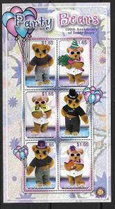 DOMINICA SGMS3318 2003 TEDDY BEARS MNH
