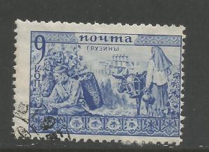 RUSSIA 497 VFU R5-133-4