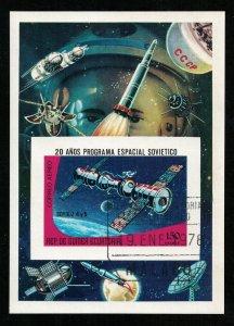 Space, Guinea (TS-1611)