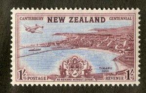 NEW ZEALAND 278 MNH BIN .70