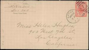 1929 CANAL ZONE POSTAL STATIONARY TO UNITED STATES