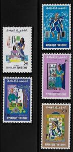 Tunisia 1975 Life in Tunisia MNH A690