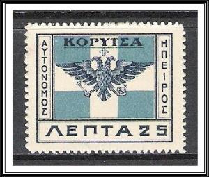 Epirus #26 Koritsa Issue MH