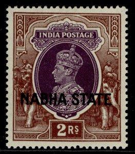INDIAN STATES - Nabha GVI SG90, 2r purple & brown, M MINT. Cat £40.