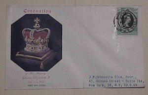 NIGERIA  FDC CORONATION QUEEN ELZIABETH II 1953 CACHET
