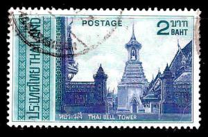 THAILAND Scott 487 Used stamp