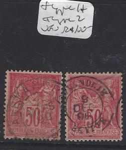 EGYPT FRENCH OFFICES IN ALEXANDRIA (PP0609B) FRANCE 50C SON CDS  2 TYPE CAN  VFU