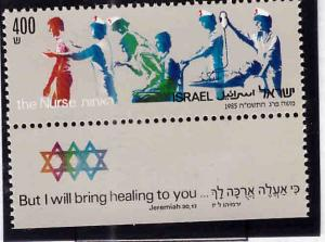 ISRAEL Scott 994 Nurse stamp 1985 MNH** with tab