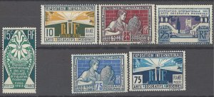 COLLECTION LOT OF # 1932 FRANCE #220-5 MH 1924+CV=$25
