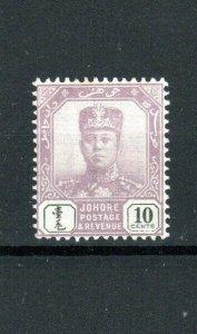 Malaysia - Johore 1904-10 10c dull purple and black Sultan Sir Ibrahim  MVLH