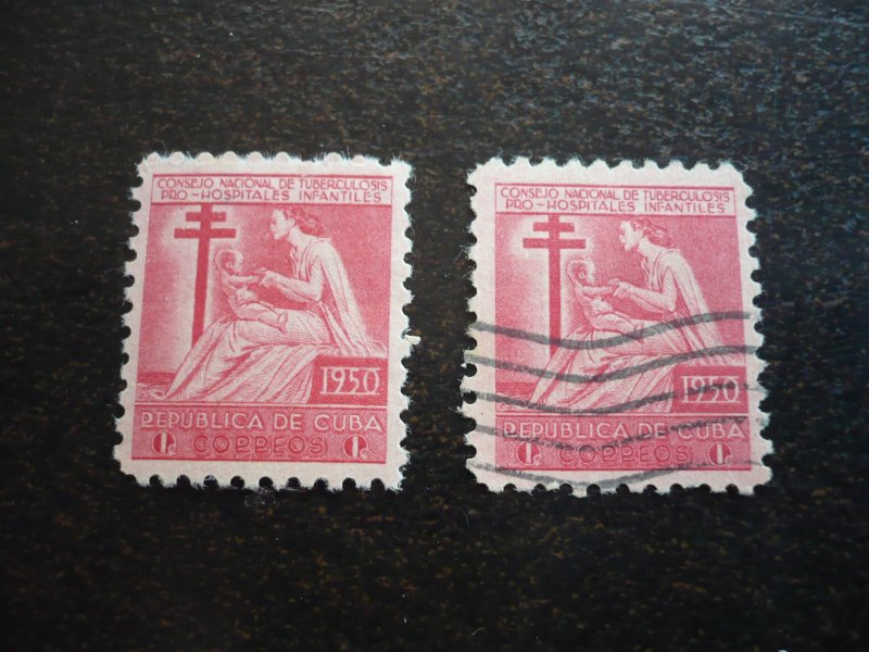 Stamps - Cuba - Scott# RA10 -Mint Hinged & Used Stamps