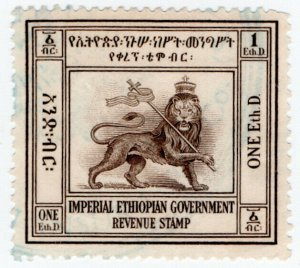 (I.B) Ethiopia Revenue : Duty Stamp $1 (Lion of Judah)