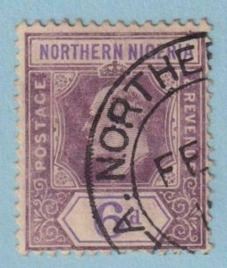 NORTHERN NIGERIA 24  USED - NO FAULTS VERY FINE !