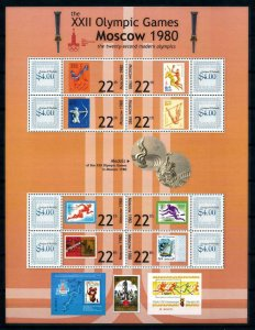 [93277] Antigua & Barbuda 2009 Olympic Games Moscow Stamps on Stamps Sheet MNH