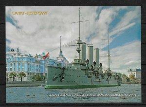 Russia 2016, St. Petersburg Postcard, WW-I Battleships Cruiser Aurora, NEW