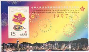 1997 Souvenir  Sheet Stamp Establishment Of Hong Kong