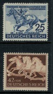 Germany #B204-5*  CV $6.25  Horses