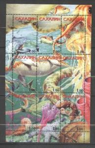 Sakhalin, local Russia 1998 Sea Dinosaurs, perf. sheetlet, MNH S.227