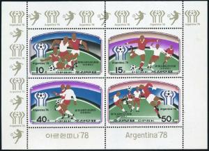 1978 Korea, North 1676-79KL 1978 World championship on football of Argentina 15,