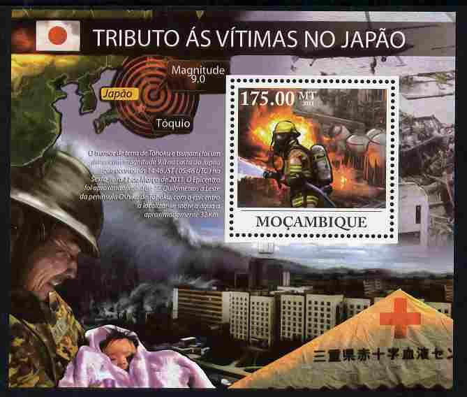 Mozambique 2011 Tribute to Victims of Japan's Earthquake ...