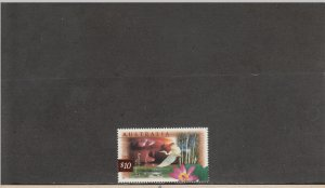 AUSTRALIA 1535 MNH 2019 SCOTT CATALOGUE VALUE $20.00