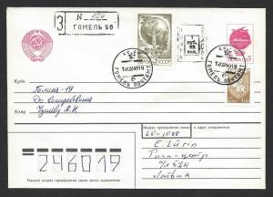 BELARUS USSR / RUSSIA 1993 Dual Country Franked Reg Cover GOMEL to LATVIA