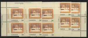 Canada USC #1076 Mint MS Imprint Blocks VF-NH 1985 Montreal Museum of Fine Arts