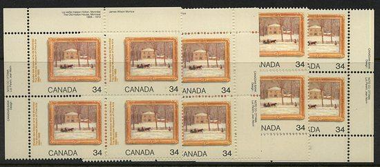Canada USC #1076 Mint MS Imprint Blocks VF-NH 1985 Montreal Museum of Fine Arts