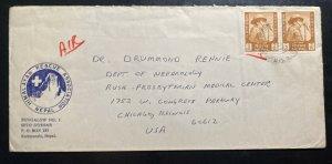 1965 Kathmandu Nepal Himalayan Rescue Associatio Airmail Cover to Chicago IL USA