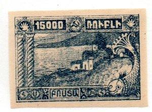 ARMENIA 291a MH IMPERF BIN $1.00 BUILDING