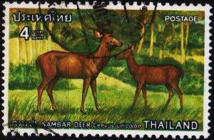 Thailand. 1976 4b S.G.915 Fine Used