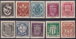 France #B117-26  MNH CV $27.50 (Z1525)