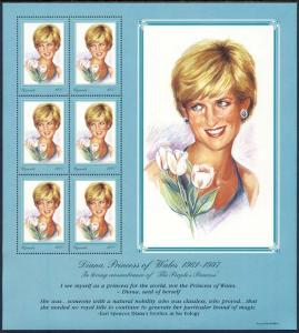 Uganda 1997 Sc 1519 Diana Princess of Wales Stamp MS MNH