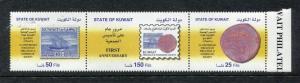 Kuwait 1671 MNH, Philatelic & Numismatic Society 1st Ann. 2007. x27841