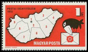 Hungary 2209 Mint VF NH