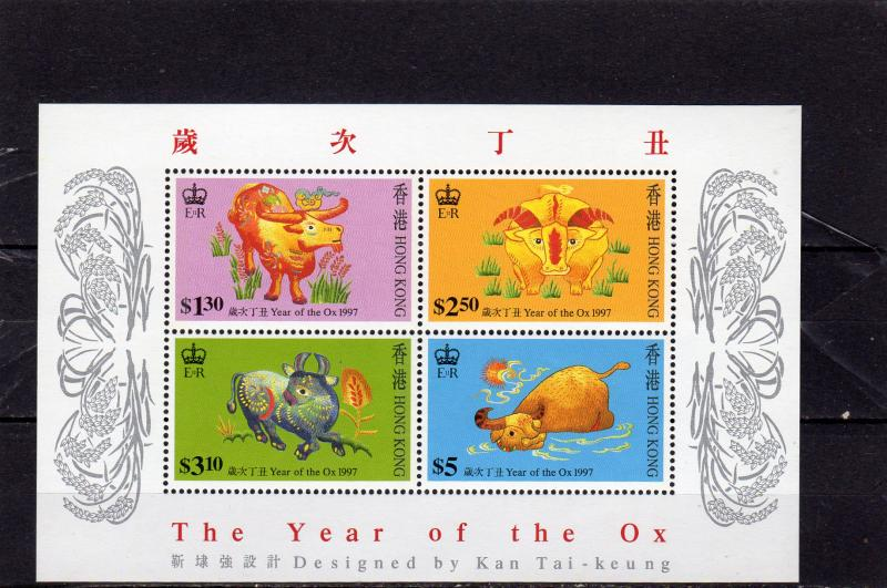 Hong Kong Year of the Ox MNH M/s