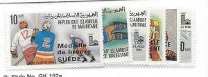 Mauritania, 433-37, 13th Winter Olympic Games Singles, **MNH**