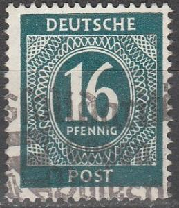 Germany #542 F-VF Used  (V2365)
