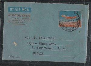 PAKISTAN  COVER (PP1404B) 1974 1.5R AIRPLANE  AEROGRAM SENT TO  CANADA