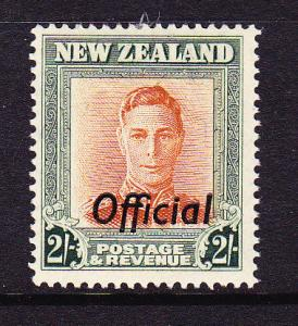 NEW ZEALAND 1947 2/-  KGVI OFFICIAL MNH SG O158