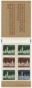 Canada - #BK88b variety - 34c Parliament Tagging Missing - Est. $50.00+
