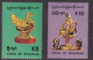Burma (Myanmar) #  315-316, Ancient Artifacts,  NH, 1/2 Cat