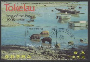 TOKELAU ISLANDS SGMS218 1995 CHINESE NEW YEAR FINE USED
