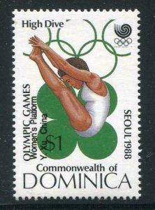 HERRICKSTAMP DOMINICA Sc.# 1153 Olympics Stamp Inverted Overprint
