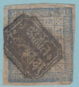 Nepal 7 Used - No Faults Very Fine!