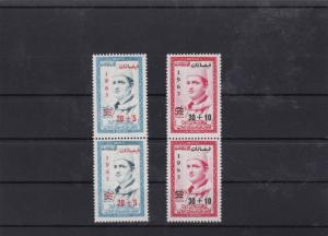 moroocco 1963 flood relief fund mnh stamps blocks Ref 8133