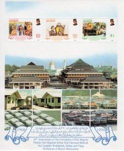 Brunei 1998 Sc#531a Coronation 30th.Anniversary Souvenir Sheet (1) MNH