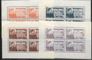 ROMANIA  B256-B259 MINT HINGED KING MICHAEL & BUILDING SHEET 1945